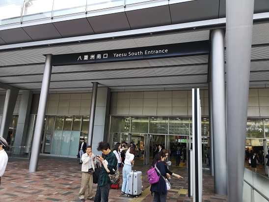 東京駅 八重洲南口 高速バスターミナル 高速かしま号