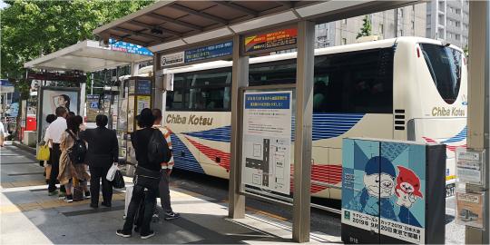 高速バス乗り場 八重洲地下街 20番出口 京成バス