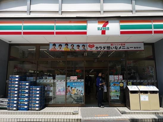 京成バス 千葉交通 銚子行き 八重洲 セブンイレブン