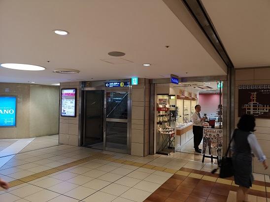 東京駅 八重洲地下街 20番出口