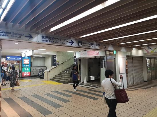 浜松町駅 改札 浜松バスターミナル 京成バス 千葉交通