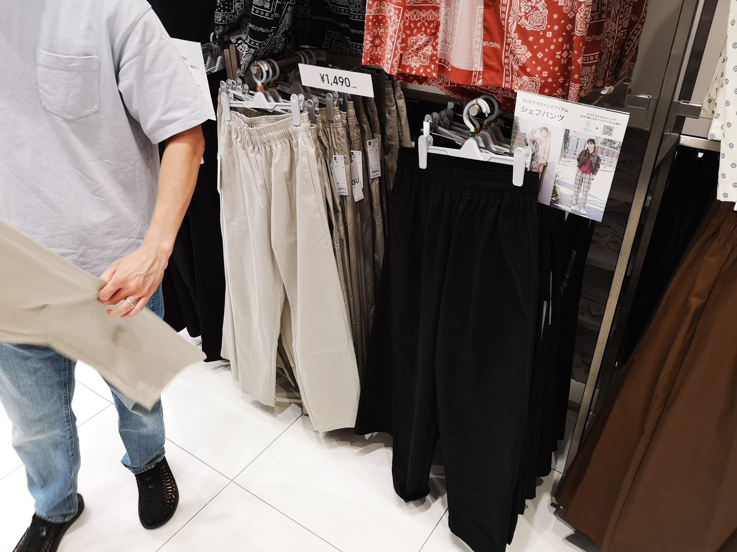 パンツを物色しはじめるK師匠