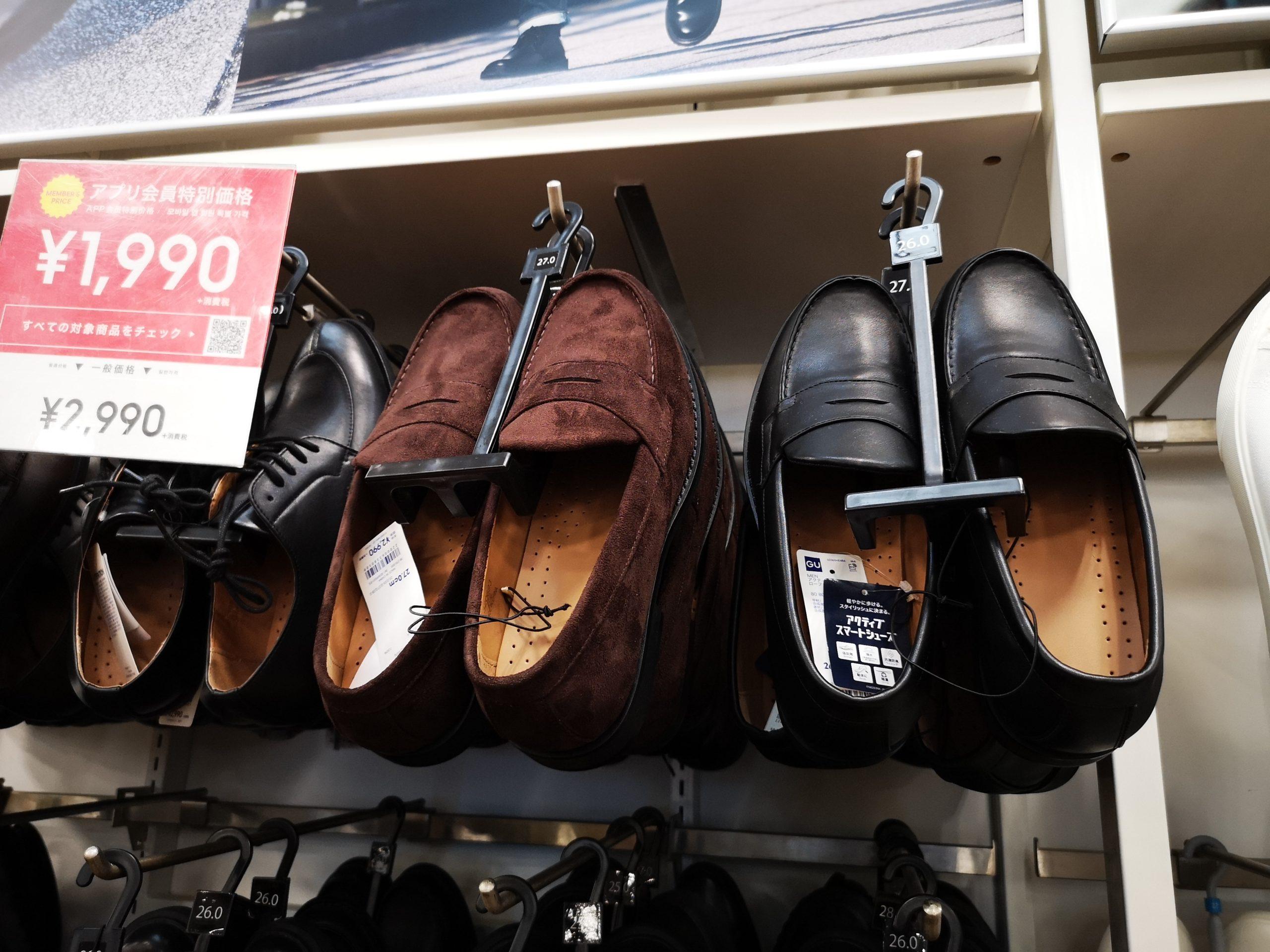 革靴コーナーに目をやると...