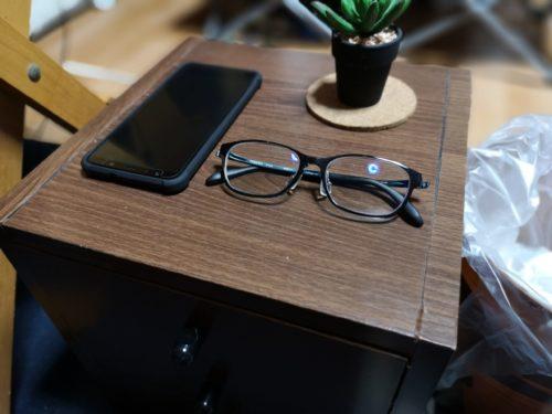 眼鏡とスマホの居場所
