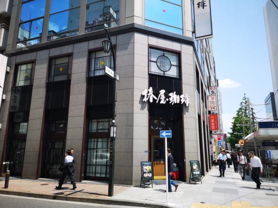 京成バス 千葉交通 銚子行き 八重洲 飲食店 椿屋珈琲